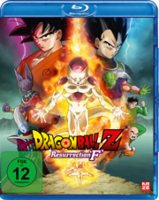Dragonball Z – Resurrection F